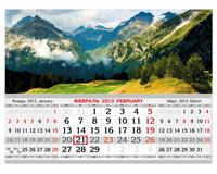 Календари на 2013 год