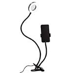 Кольцевая LED-лампа
