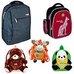 Рюкзаки для детей и подростков