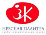 ЗКХ Невская палитра